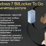 BitLocker To Go