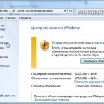 Стоит ли обновлять Windows?