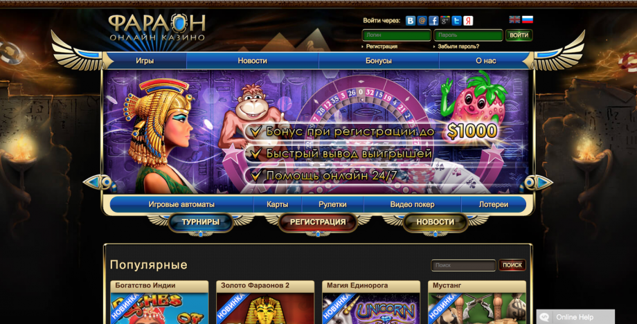 Реальные casino играть online slots game for free